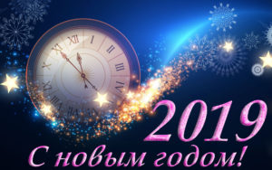 kartinki24_ru_new_year_283